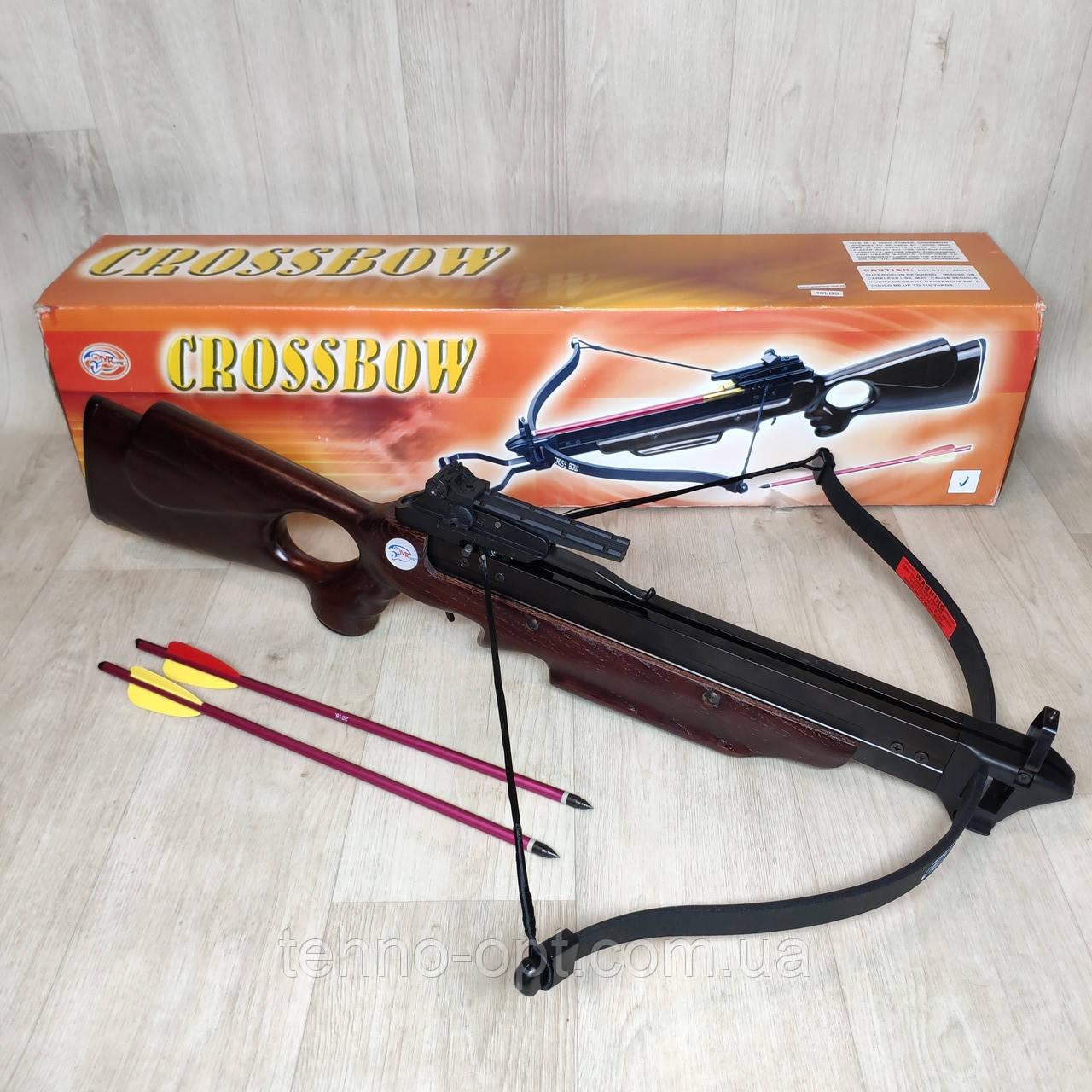 Мощный и удобный ОРИГИНАЛЬНЫЙ арбалет винтовочного типа для качественной стрельбы (Man Kung MK - 150A3W)