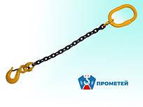 Строп цепной 1СЦ от 1,12 до 31,5 тонн 1-10 метров