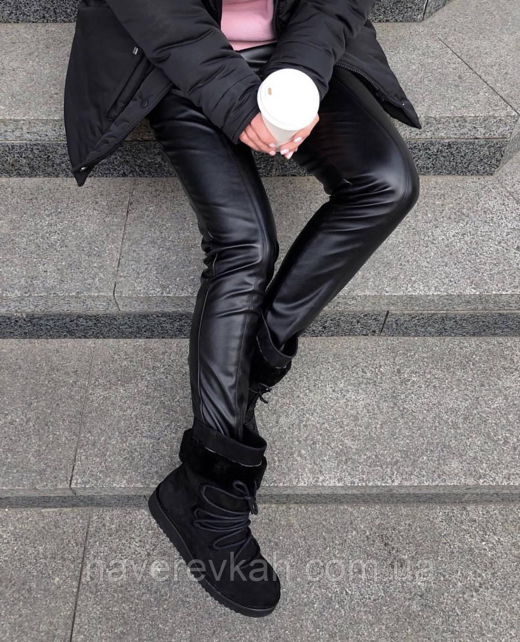 Женские теплые осенне зимние лосины эко кожа флис черные 42 44 46