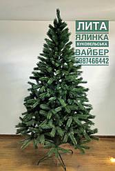 """Ялинка лита """"Буковельська"""" зелена. Преміум-клас. Висотою 2.1 м"""