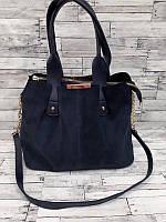 Женская комбинированная сумка Синий