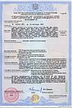 Кабель силовой медный ВВГнг 5х10 (ЗЗЦМ), фото 2