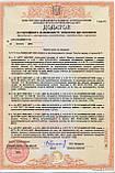 Кабель силовой медный ВВГнг 5х10 (ЗЗЦМ), фото 3