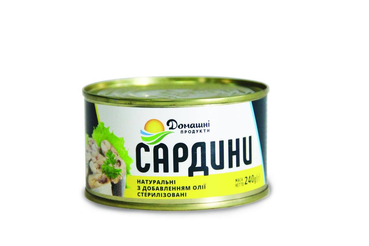 Консерва Домашні продукти 240г Сардини в олії ж/б