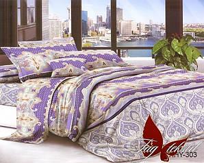 ТМ TAG Комплект постельного белья XHY303