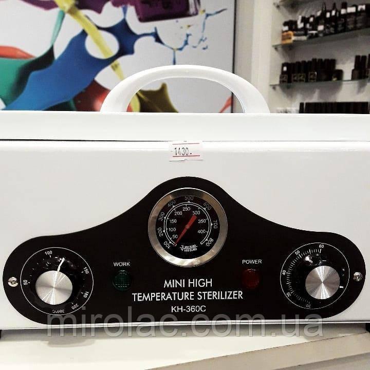 Сухожаровой стерилизатор KH-360C