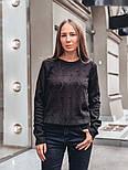 Женский стильный джемпер с жемчугом (в расцветках), фото 3
