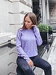 Женский стильный джемпер с жемчугом (в расцветках), фото 8