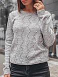 Женский стильный джемпер с жемчугом (в расцветках), фото 2