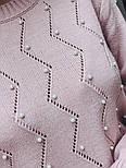 Женский стильный джемпер с жемчугом (в расцветках), фото 5