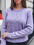 Женский стильный джемпер с жемчугом (в расцветках), фото 9