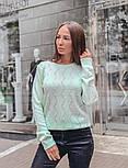 Женский стильный джемпер с жемчугом (в расцветках), фото 7