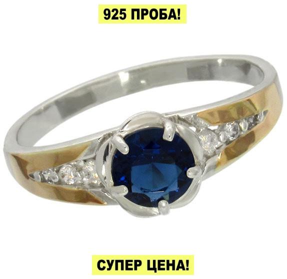 """Женское серебряное кольцо с золотыми пластинами """"Анжелика"""", фото 1"""