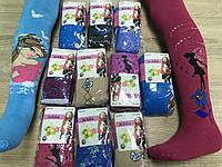 """Махрові кольорові дитячі колготки для дівчаток """"Візерункові Малюнки Махра"""""""