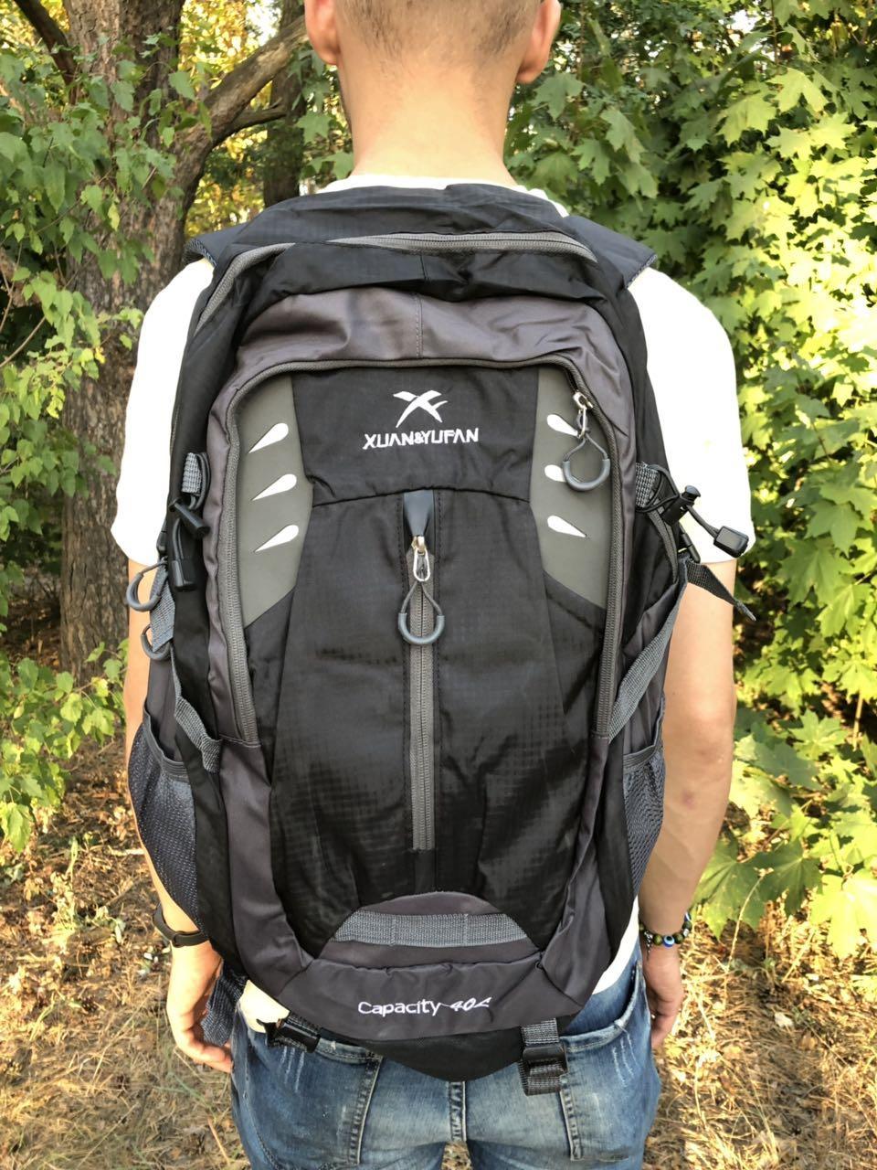 Туристический рюкзак из нейлоновой ткани, 40 литров, цвет черный, крепкий и удобный, большой рюкзак