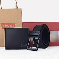 Ремень + кошелек в подарочном наборе мужской кожаный черный модный стильный Levi's