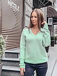Женский стильный базовый джемпер/свитер с V-образной горловиной (в расцветках), фото 3