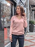 Женский стильный базовый джемпер/свитер с V-образной горловиной (в расцветках), фото 8