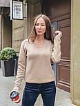 Женский стильный базовый джемпер/свитер с V-образной горловиной (в расцветках), фото 6