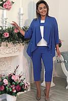 Женский стильный костюм - тройка  ММ002 (бат), фото 1