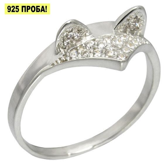 """Серебряное кольцо с фианитами """"Мур"""""""