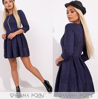 Платье с завышенной талией, темно-синий