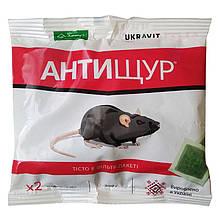 """Средство от крыс, мышей """"Антищур"""" (200 г) от Ukravit, тесто в фильтр-пакете"""