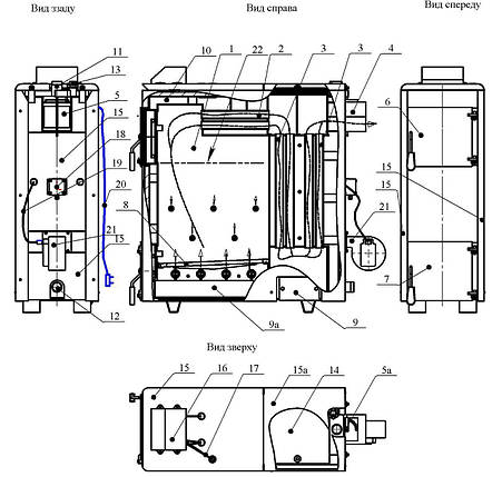 Твердотопливный котел Проскуров АОТВ-150, фото 2