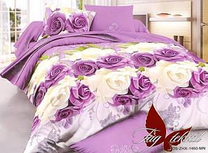 ТМ TAG Комплект постельного белья R1460