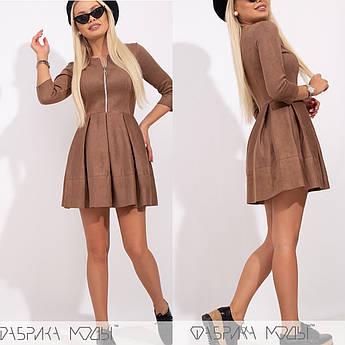 Платье с завышенной талией, капучино