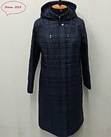 Пальто-плащ женское П-73 баклажан, фото 1