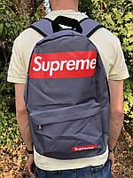 Стильный городской спортивный рюкзак Supreme, цвет серый, школьный, портфель, 25 литров, суприм