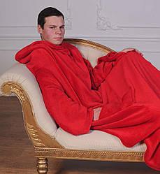 Рукоплед. Плед с рукавами и карманами из микрофибры 200х150. Красный - R141159