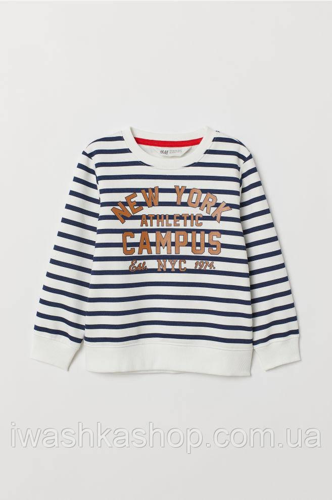 Теплый полосатый свитшот на мальчика 2 - 4 лет, размер 98 - 104, H&M
