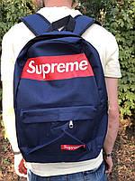 Стильный городской спортивный рюкзак Supreme, цвет синий, школьный, портфель, 25 литров, суприм