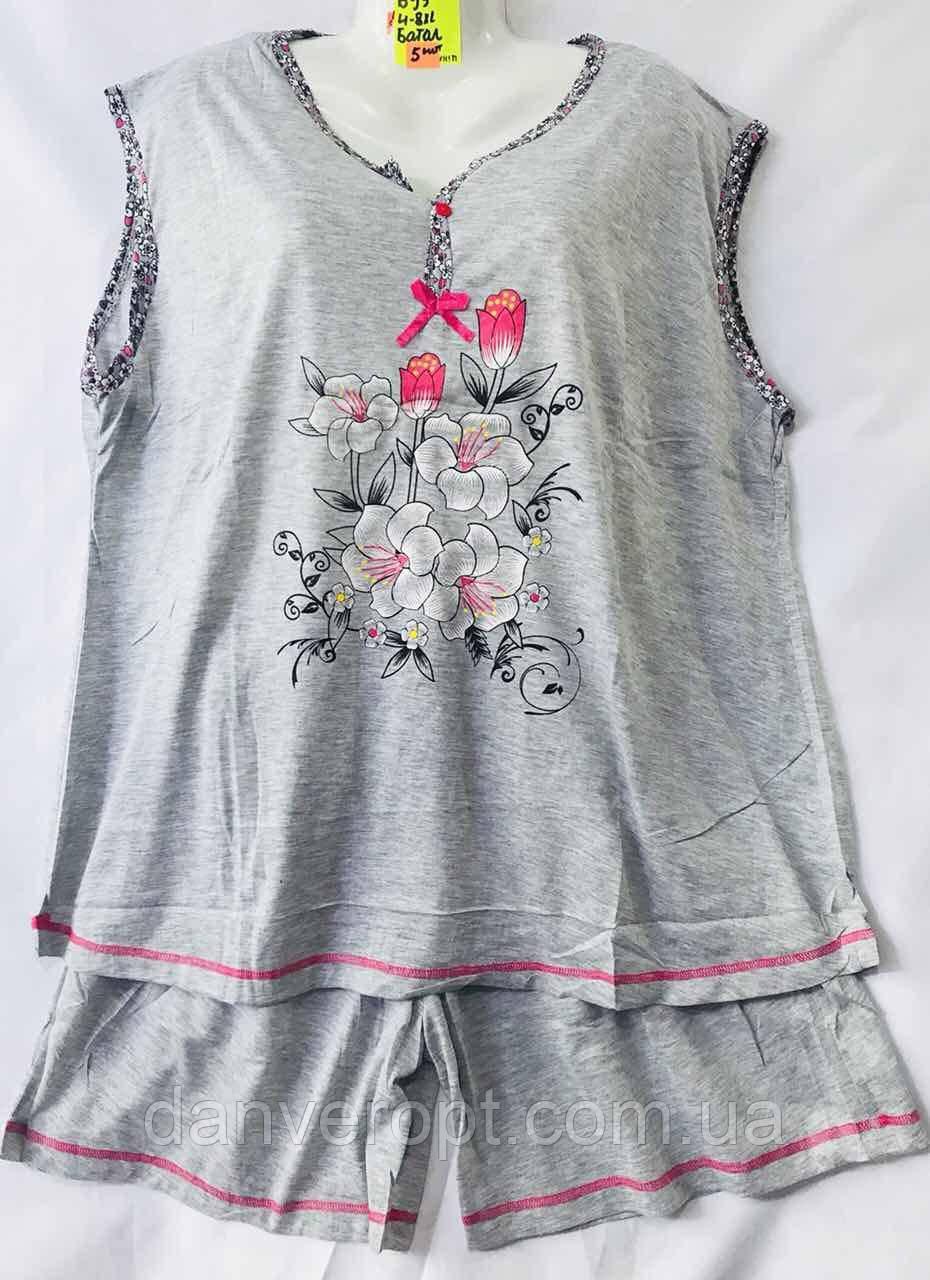 Пижама женская стильная удобная размер 4XL-8XL батал, купить оптом со склада 7км Одесса