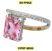 """Серебряное кольцо с золотыми пластинами """"Желание"""" - для яркой и чувственной натуры. Смотрите Видеообзор, фото 1"""