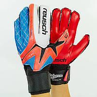 Перчатки вратарские REUSCH FB-853-2 (реплика)