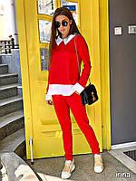 Женский прогулочный костюм чёрный красный бордо беж бутылка графит голубой 42-44 44-46