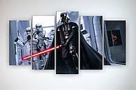 Картина Фан Арт печать на холсте Звездные войны Star Wars Дарт Вейдер Darth Vader 125х70 из 5 частей