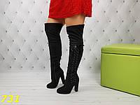 Сапоги деми ботфорты замшевые на устойчивом каблуке шнуровка
