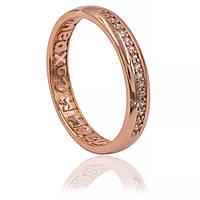 Кольцо «Спаси и сохрани» - позолота