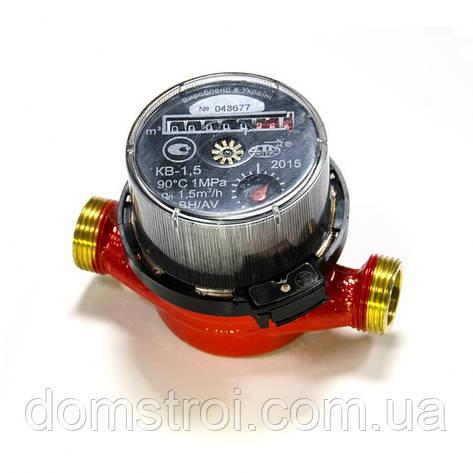 Счетчик горячей воды Луцк КВ-1.5, фото 2