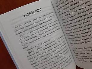 """""""Дикое сердце"""" Наталья Юнак, фото 2"""