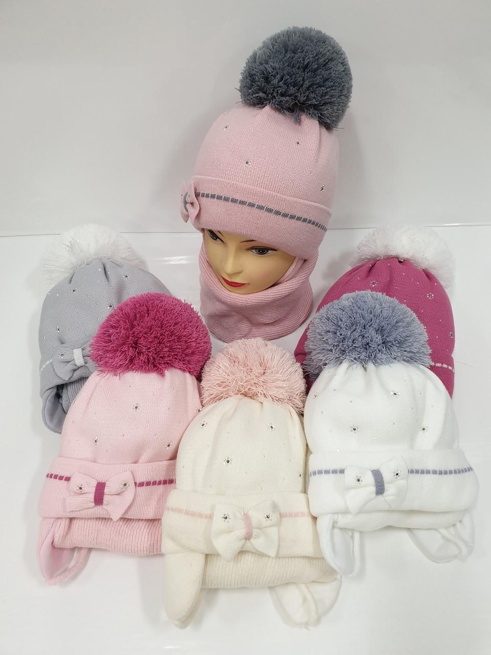 Детские утепленные вязаные шапки оптом с шарфом, завязками и помпоном для девочек, р.48-50, Agbo (Польша)