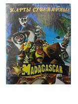 Карты Мадагаскар КД-84