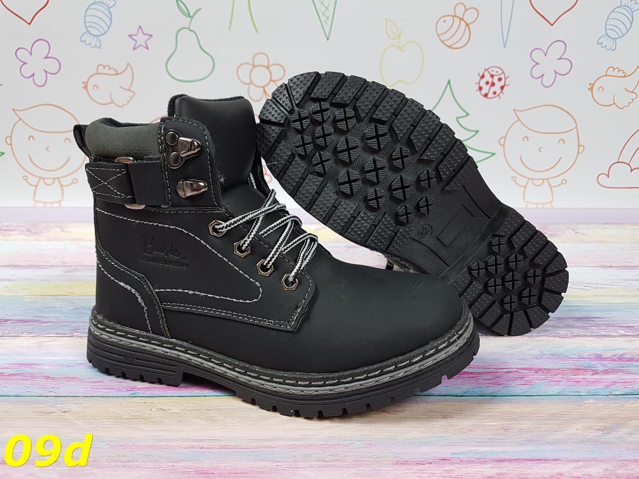 Детские ботинки тимбер черные