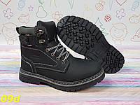 Детские ботинки тимбер черные, фото 1