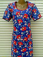 Платье с коротким рукавом 48 размер