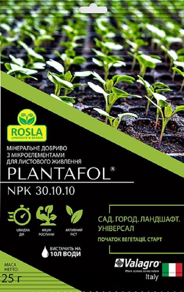 Удобрение Plantafol начало вегетации (25г) Valagro